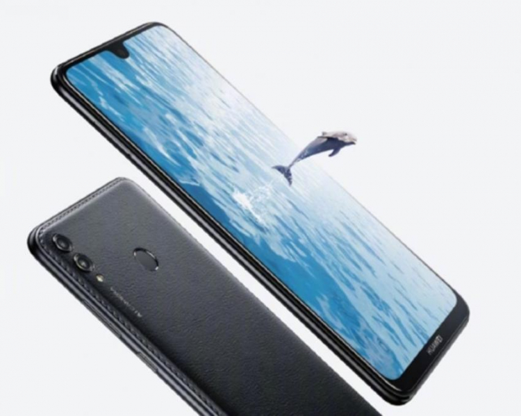 Презентован камерофон Huawei Enjoy 9 Plus с кожаной задней панелью